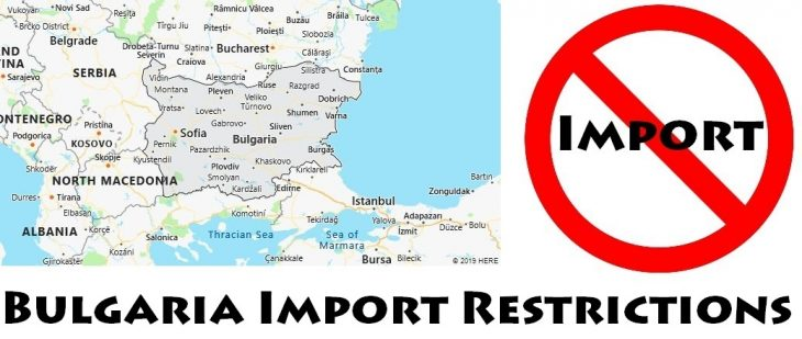 Bulgaria Import Regulations