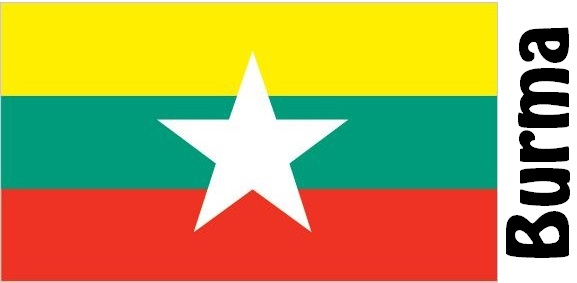 Burma Country Flag
