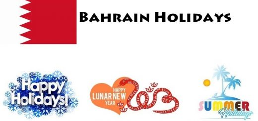 Holidays in Bahrain