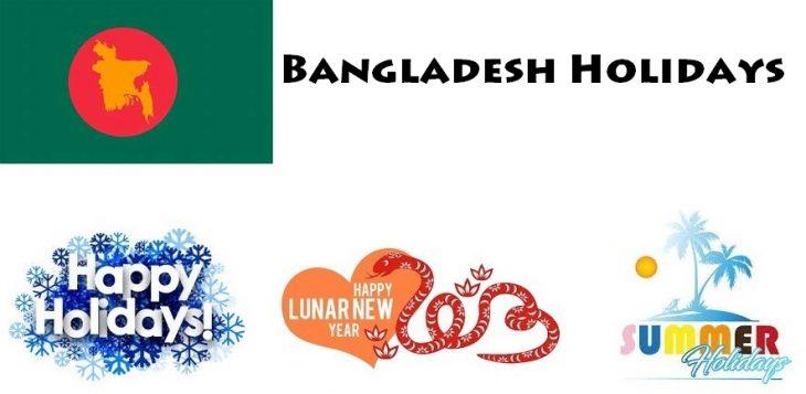 Holidays in Bangladesh