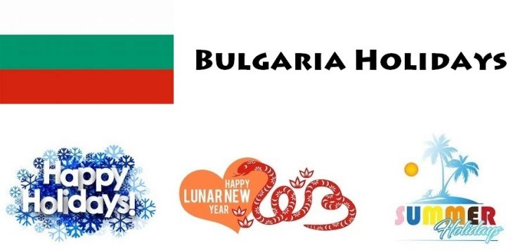 Holidays in Bulgaria