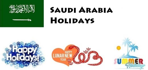 Holidays in Saudi Arabia