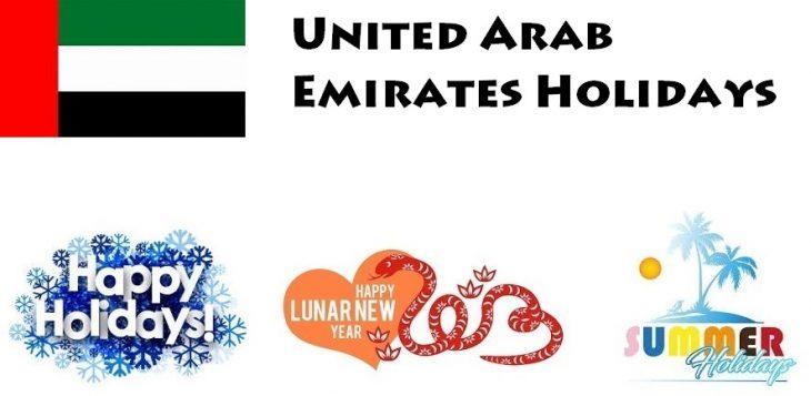 Holidays in United Arab Emirates