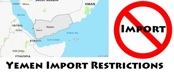 Import Regulations in Yemen