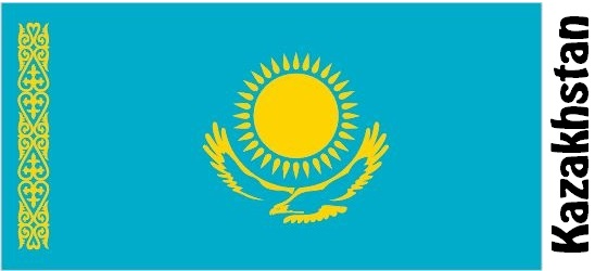 Kazakhstan Country Flag
