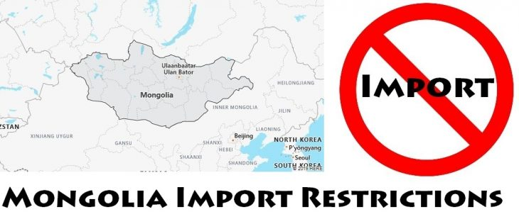 Mongolia Import Regulations