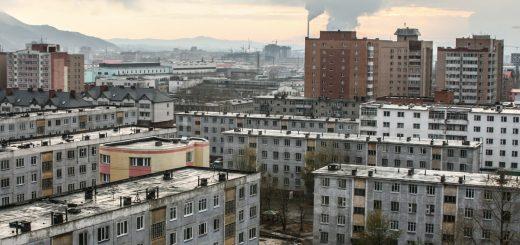 Mongolia Ulaanbaatar