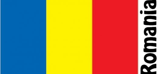 Romania Country Flag