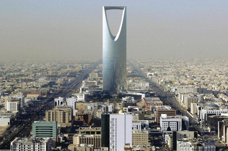Saudi Arabic Riyadh