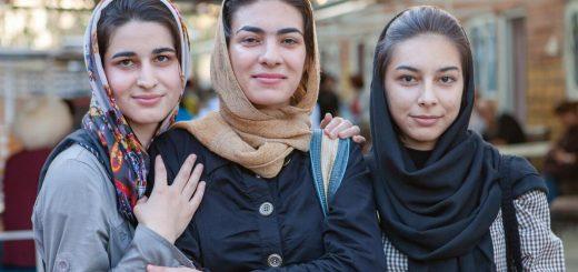 Iran Country Population