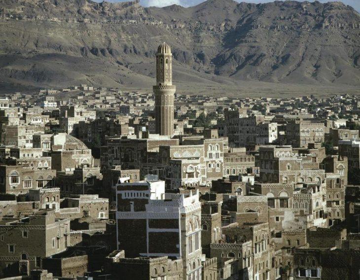 Yemen Country Population