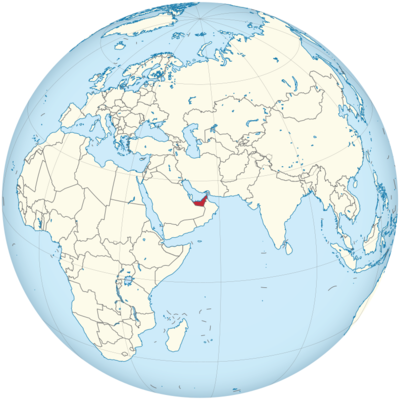 United Arab Emirates Location Map